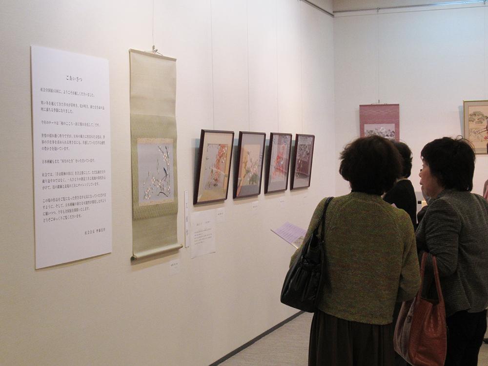 日本刺繍作品展「全国展43回」